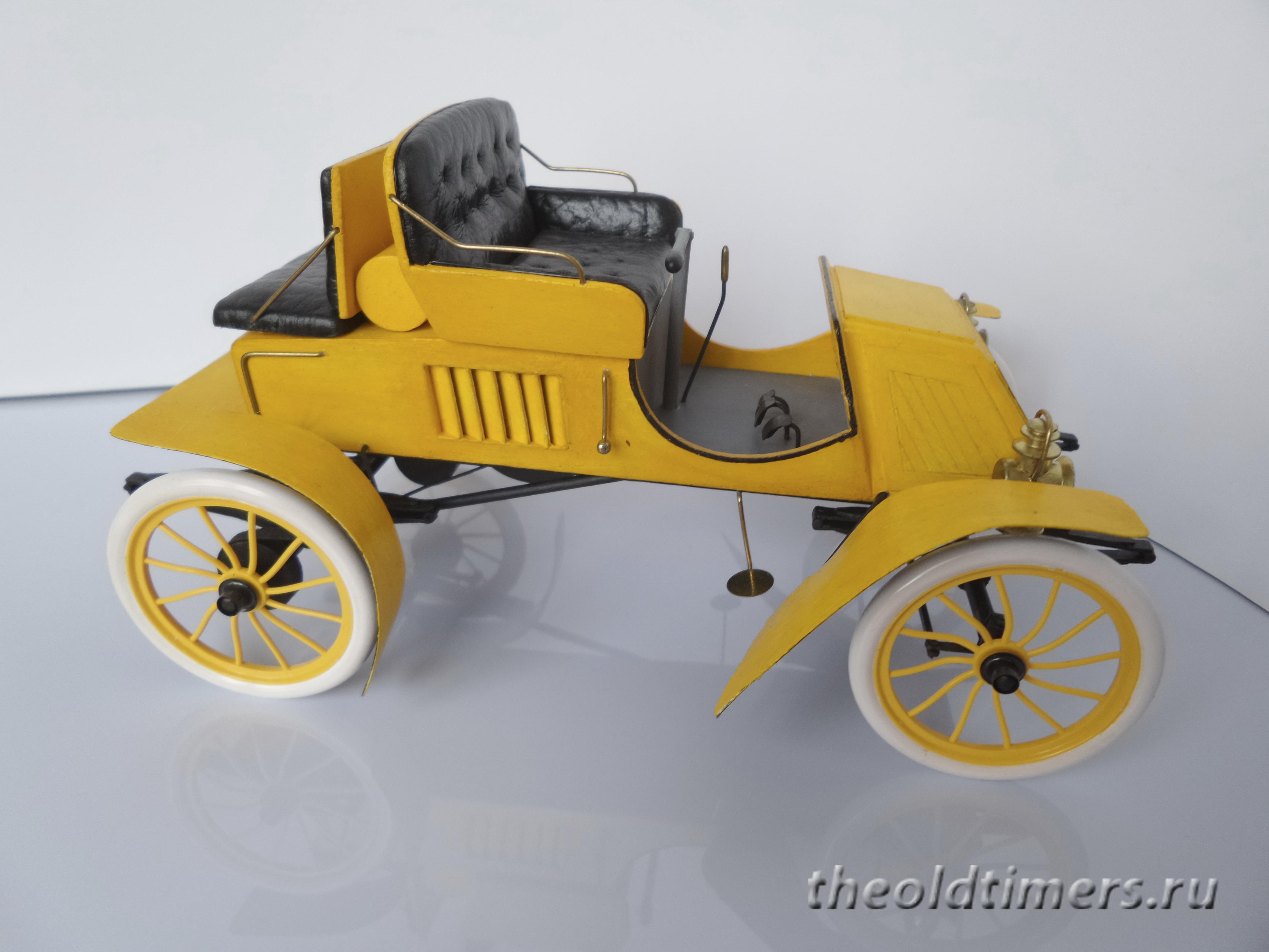 Rambler 1903 Hudson Miniatures