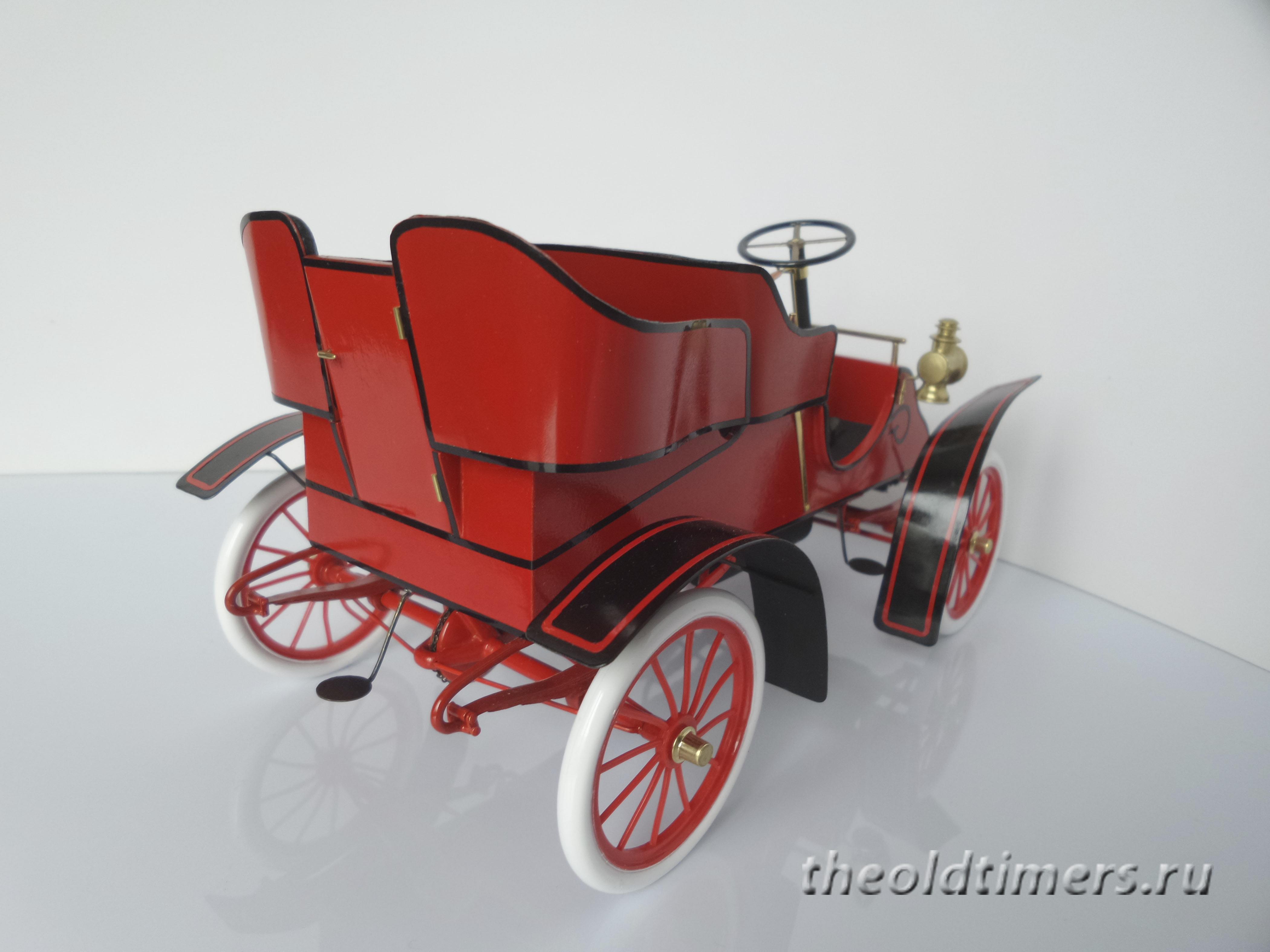 Hudson Miniatures